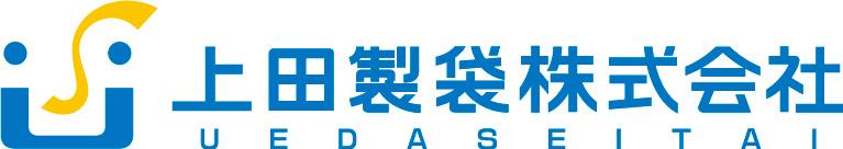 上田製袋株式会社 - 滅菌バッグ,滅菌パック,滅菌袋,滅菌ロール,滅菌パウチ製造メーカー